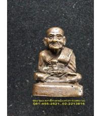 รูปหล่อลอยองค์ หลวงปู่ทวด วัดช้างไห้ ปี ๒๕๓๗