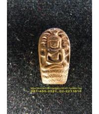 หลวงปู่สาม อกิญจโน ปรกใบมะขามเนื้อทองแดง รุ่นแรก