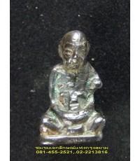 รูปหล่อหลวงปู่สุข ธมฺมโชโต วัดโพธิ์ทรายทอง...2
