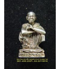 รูปหล่อลอยองค์ เนื้อเงิน หลวงพ่อคูณ ปริสุทโธ เสาร์ ๕ ปี ๒๕๓๙