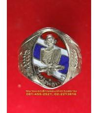 แหวนลงยาลายธงชาติ หลวงพ่อพรหม วัดช่องแค นครสวรรค์...3
