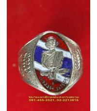 แหวนลงยาลายธงชาติ หลวงพ่อพรหม วัดช่องแค นครสวรรค์...4