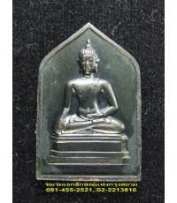 เหรียญห้าเหลี่ยมพระพุทธสิหิงค์ หลัง ป.พิบูลสงคราม