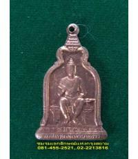 เหรียญพ่อขุนรามคำแหงมหาราช หลัง ภ.ป.ร. ปี ๒๕๑๐...2