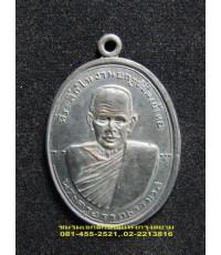 เหรียญพระครูอรรถธรรมรส (พ่อท่านซัง) รุ่น ๒