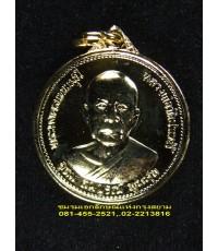 เหรียญ..อุดม สมบูรณ์ พูนสุข.. สมโภชชนมายุครบ ๑๐๐ ปี หลวงพ่อวัดปากน้ำ ปี ๒๕๒๗