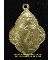 เหรียญพนมมือหันข้าง หลวงพ่อคล้าย วัดสวนขัน นครศรีธรรมราช