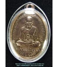 เหรียญหลวงปู่ทวด วัดช้างไห้ รุ่นสองเนื้อนาค ปี ๒๕๐๒