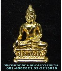 รูปหล่อพระพุทธสิหิงค์ หลวงพ่อคล้าย วัดสวนขัน นครศรีธรรมราช