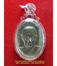 เหรียญพระครูนิสิตคุณากร(หลวงพ่อกัน) ออกที่วัดหนองปลิง นครสวรรค์