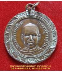 เหรียญกลม ที่ระลึกในงานประจำปี หลวงพ่อจ้อย วัดศรีอุทุมพร