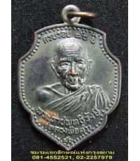 เหรียญโล่ห์ใหญ่ ปี๒๕๒๒ หลวงพ่อดำ วัดตุยง ปัตตานี.