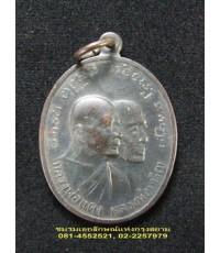 เหรียญสองอาจารย์ หลวงพ่อแดง-หลวงพ่อเจริญ วัดเขาบันไดอิฐ