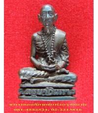 รูปหล่อรุ่นแรก ครูบาอินถา วัดหลวงเจริญธรรม เชืยงใหม่