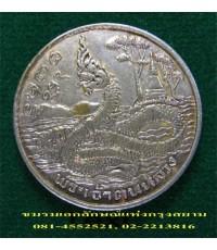 เหรียญพระเจ้าตนหลวง ปี ๒๕๑๒ วัดศรีโคมคำ จ.พะเยา