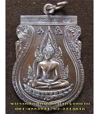 หลวงปู่เจือ ปิยสีโล วัดกลางบางแก้ว เหรียญพระพุทธชินราชมหามงคล รุ่นไตรมาส เนื้อทองแดง
