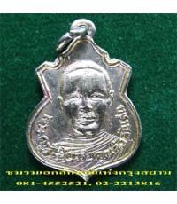หลวงพ่อโอด วัดจันเสน เหรียญรุ่นแรก ปี ๒๕๐๘ บล๊อคนิยม สระอิสองตัว