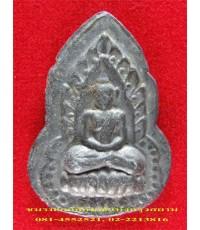 เหรียญอรหังหลังยันต์ห้าเนื้อชินตะกั่ว หลวงปู่เฮี้ยง วัดป่า ชลบุรี