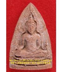พระผงห้าเหลี่ยมพิมพ์พระพุทธชินราช สีแดง วัดเขาบางทราย