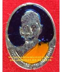 หลวงปู่สาม อกิญจโน วัดป่าไตรวิเวก สุรินทร์ เหรียญลงยาสีน้ำเงิน ฉลองครบ ๙๑ ปี