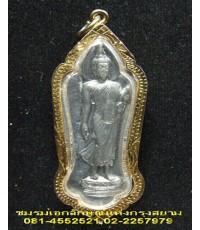เหรียญ25พุทธศตวรรษเนื้อชิน บล๊อคธรรมดา...8