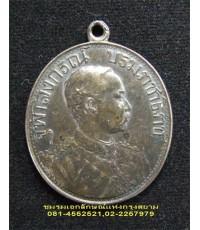 เหรียญเงินรัชมังคลาภิเษก ร.๕ ปี ร.ศ.๑๒๗