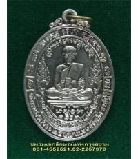 หลวงพ่อสง่า วัดหนองม่วง(วัดบ้านหม้อ) เหรียญครบ ๘๐ ปี พ.ศ.๒๕๓๙