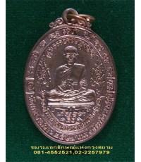 หลวงพ่อสง่า วัดหนองม่วง(วัดบ้านหม้อ) เหรียญครบ ๘๐ ปี พ.ศ.๒๕๓๙ เนื้อนวะ
