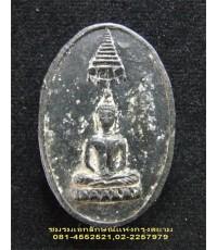 พระพุทธอังคีรสเนื้อผงใบลาน วัดราชบพิธ กรุงเทพฯ ปี2506