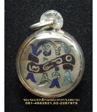 เหรียญเงินลงยา ปี ๒๔๖๐