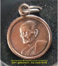 หลวงปู่สาม อกิญจโน วัดป่าไตรวิเวก สุรินทร์ เหรียญกลมเล็กหันข้าง ปี๒๕๓๒...2