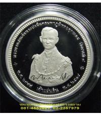 เหรียญในหลวง เนื้อเงินขัดเงา ฉลองสิริราชสมบัติครบ ๕๐ ปี