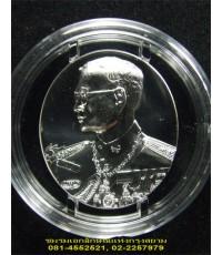 เหรียญในหลวง ที่ระลึกครองสิริราชสมบัตินานที่สุดในโลก
