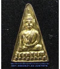 เหรียญหลวงพ่อเพชร วัดท่าหลวง พิจิตร กะไหล่ทอง