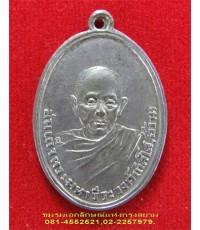 เหรียญสมเด็จมหาวีระวงศ์(ติสโส อ้วน) ปี ๒๔๙๓