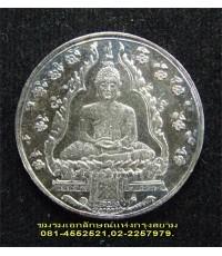 เหรียญเงินพระแก้วมรกต ปี ๒๔๗๕