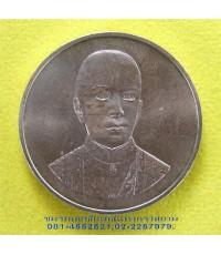เหรียญพระบาทสมเด็จพระพุทธเลิศหล้านภาลัยฯ. ปี๒๕๓๙