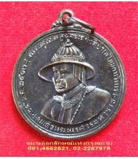เหรียญสมเด็จพระนเรศวรมหาราช ปี ๒๕๑๓