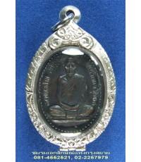 หลวงปู่สาม อกิญจโน เหรียญรุ่นพิเศษทอดกฐิน ปี๒๕๒๑ ...3