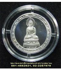 เหรียญไพรีพินาศขัดเงา เนื้อเงินพิมพ์กลาง ปี๒๕๓๙...3