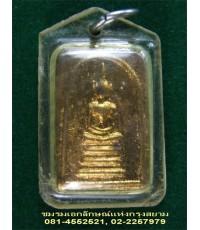 เหรียญพระพุทธหลังสมเด็จโต พิมพ์เล็กกะไหล่ทอง