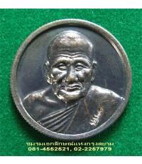 เหรียญหลวงพ่อเปิ่น วัดบางพระ ปี ๒๕๓๖