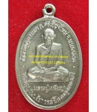 เหรียญหลวงปู่เหรียญ วรลาโภ ปี 2535 ฉลองอายุ 80 ปี เนื้ออัลปาก้า