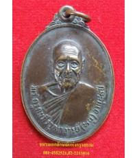 เหรียญพระอุปัชฌาย์หนู ( พระครูคัมภีรวุฒาจารย์ ) วัดทุ่งศรีวิไล.