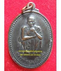 เหรียญหลวงพ่อคูณ ปริสุทโธ รุ่นเสาร์๕คูณพันล้าน ปี ๒๕๓๗ เนื้อทองแดง