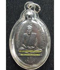 เหรียญหลวงพ่อดิษฐ์ วัดปากสระ ปี ๒๕๐๐