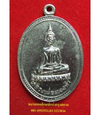 เหรียญหลวงพ่อทองคำ วัดโพธิ์ศรีทุ่งรุ่นแรก ปี๒๕๑๙