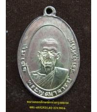 เหรียญสมเด็จพระพุฒาจารย์(โสม)วัดสุทัศน์ ปี๒๕๐๐