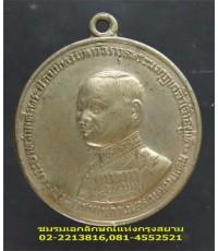 เหรียญกลมกลาง ร.๖ ปี ๒๕๐๕ กรมรักษาดินแดน ...2