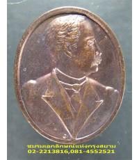 เหรียญ ร.๕ วัดราชบพิธฯ.ปี๒๕๓๘